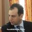 Վիգեն Սարգսյանը որպես  մեղադրյալ է ներգրավվել պաշտոնեական լիազորություններն անցնելու քրգործով
