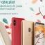 Ուրախ շաբաթ ՎիվաՍել-ՄՏՍ-ում. Honor, Huawei, Samsung, Apple, Xiaomi և այլ սմարթֆոններ՝ զեղչված գներով