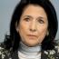 Президент Грузии: У нас нет и никогда не было русофобских настроений