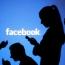В работе Facebook вновь произошел сбой