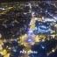 Ереван - в топ-3 лучших городов СНГ для осенних путешествий