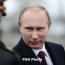 Putin arrives in Armenia