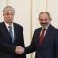 Токаев - Пашиняну: Казахстан хочет развивать сотрудничество с Арменией