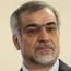 Брат президента Ирана приговорен к 5 годам тюрьмы за коррупцию