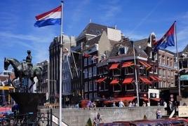 Нидерланды хотят отказаться от названия Голландия