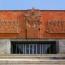 «Էրեբունի» թանգարանը նոր մասնաշենք կունենա. Պայմանագիրը կնքվել է