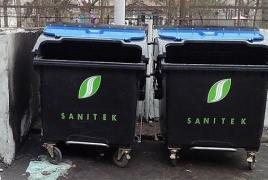«Սանիթեք». ՀՀ-ն ի վիճակի չէ ապահովելու արդար դատաքննություն