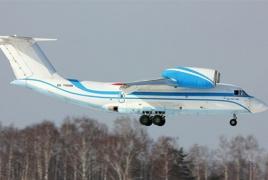 Армянский грузовой самолет совершил аварийную посадку в Сомали