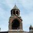 Մայր Աթոռ. Եկեղեցու և պետության ջանքերը կարևոր են ընտանեկան արժեքների պահպանման գործում