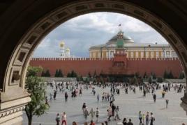 Большинство россиян поддержали возвращение смертной казни