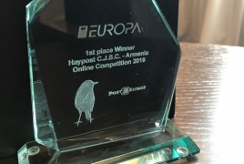 Armenia's Haypost wins first prize at Europa Stamps 2019