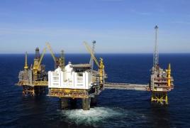 Newly-found Iranian gas reserve