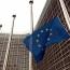 ЕС «настоятельно» призвал Турцию вывести войска из Сирии