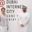 Ձեռնարկությունների ինկուբատոր հիմնադրամը կգործակցի Dubai Internet City-ի հետ