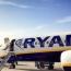 Ryanair-ը Երևանից Հռոմ, Միլան, Բեռլին, Գյումրիից Մեմինգեն է թռնելու