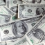 Credit Suisse. Հայաստանի բնակչության հարստությունը 42 մլրդ դոլար է