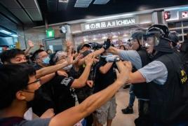 Власти Гонконга официально отозвали ставший причиной протестов законопроект