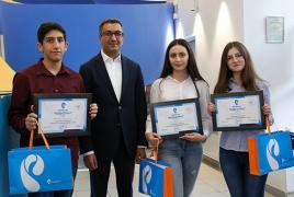«Ռոստելեկոմը» կրթաթոշակներ է հանձնել մրցույթի հաղթողներին