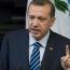 Эрдоган потребовал у США выдачи командира сирийских курдов