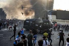 В Ираке 40 человек погибли при разгоне акции протеста