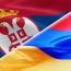 Граждане Армении могут ездить в Сербию без виз с 3 ноября