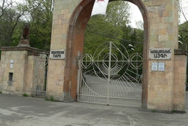 Փոխքաղաքապետը Կենդանաբանական այգու տնօրենին առաջարկել է ազատման դիմում գրել