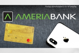 Ameriabank giving away iPhone X in new promo campaign