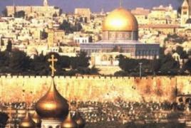 Israel has a