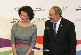 Пашинян отправится во Францию с рабочим визитом