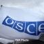 ОБСЕ проведет плановый мониторинг на границе Арцаха