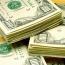 ԱԱԾ. Փաստաբանների պալատի 2 անդամ  դրդել է դատապարտյալին $7000 կաշառք տալու