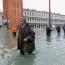 Наводнение в Венеции стало сильнейшим с 1872 года