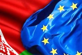 ЕС упростит визовый режим с Белоруссией