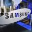 Samsung выпустила еще один смартфон с гибким экраном