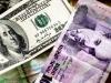 ՀՀ-ն դեռ քննարկում է The Global Fund-ին $15 մլն նվիրաբերելու հարցը