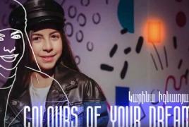 «Детское Евровидение 2019»: Как голосовать за представительницу Армении
