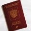 2019-ին ՀՀ 17,000 քաղաքացի ՌԴ անձնագիր է ստացել
