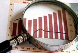 Армения на 27 пунктов улучшила позиции в индексе процветания