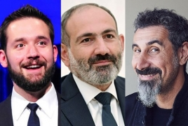 Алексис Оганян и Серж Танкян приняли вызов Пашиняна и присоединились к ежемесячным пожертвованиям
