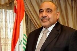 Իրաքի վարչապետը որոշել է հեռանալ պաշտոնից