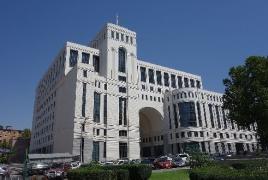 МИД Армении осудил предумышленное нарушение Азербайджаном режима прекращения огня