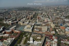 ԿԳՄՍՆ մոտ ակցիայի մասնակիցները փակել են Վազգեն Սարգսյան փողոցը