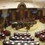 ԱԱԾ պետի և ոստիկանապետի պաշտոնները քաղաքականացնելու օրինագիծը չի ընդունվել