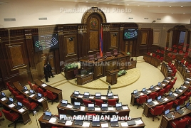 Parliament approves Armenia's budget for 2020
