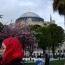 В Стамбуле задержали участниц акции против насилия над женщинами