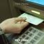 Հափշտակված բանկային քարտով փորձել են գումար կանխիկացնել