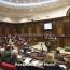 ՍԴ նախագահի ու անդամների համար վաղ կենսաթոշակային համակարգ կներդրվի. Նախագիծն ընդունվել է առաջին ընթերցմամբ