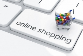 В РФ предлагают снизить порог беспошлинных онлайн-покупок до 20 евро