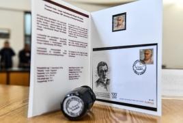 Նոր փոստային նամականիշ՝ «Մեծանուն հայեր. Հրաչյա Հովհաննիսյանի ծննդյան 100-ամյակը» թեմայով