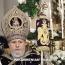 Armenia Catholicos congratulates new Patriarch of Constantinople